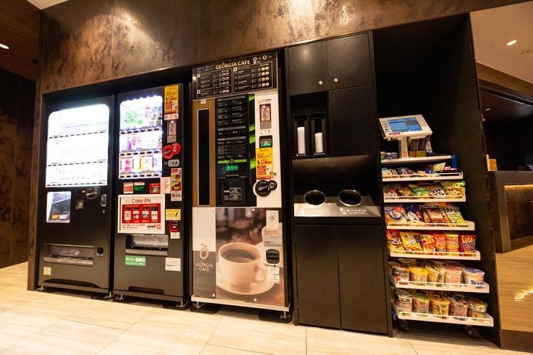 1階自動販売機コーナー