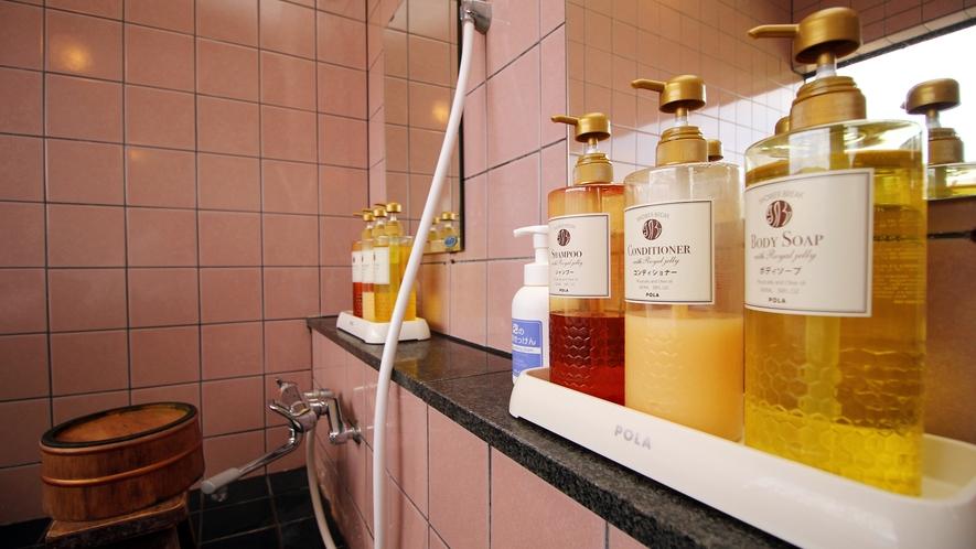 ◆アメニティー◆女性風呂にはPOLAのシャンプー類を誤用しております。
