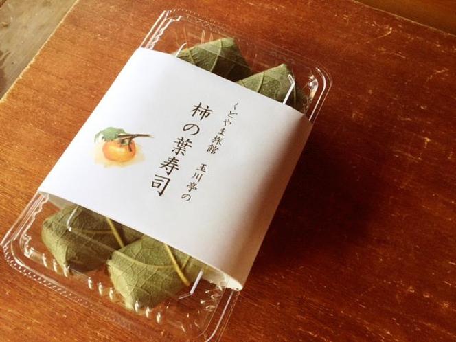 当館柿の葉寿司