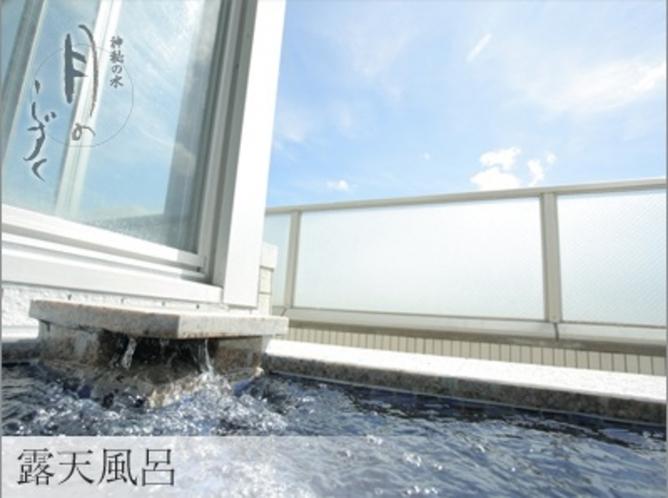 弘法大師ゆかりの温泉施設「天然温泉ゆの里」お車で5分の天然温泉ゆの里まで、無料送迎いたします。