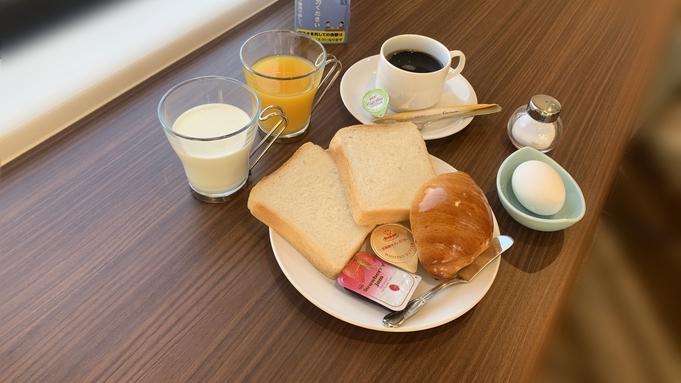 木古内町の飲食店を堪能しよう♪【お食事券付きプラン】【無料朝食付】