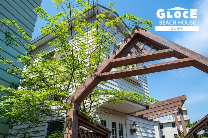 GLOCAL 逗子 BEACH HOUSE