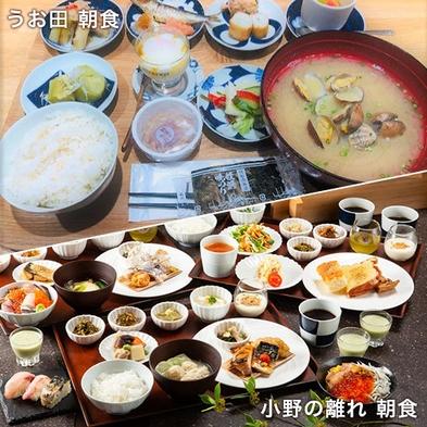 【福岡県民限定!】お食事券付きプラン 〜素泊まり〜