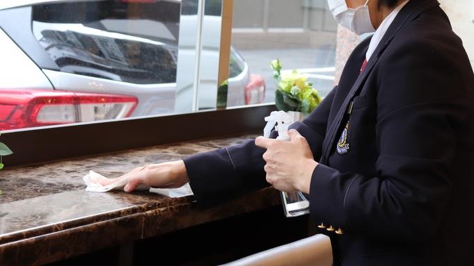 ★【1室2頭ペット同伴可】ワンちゃんと一緒に東横INNに泊まろう!禁煙シングル