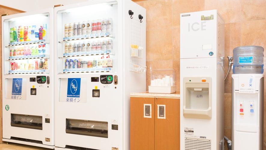 自動販売機、製氷機、ウォーターサーバー