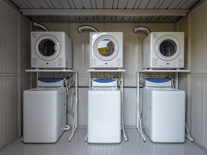 洗濯機・乾燥機も設備!