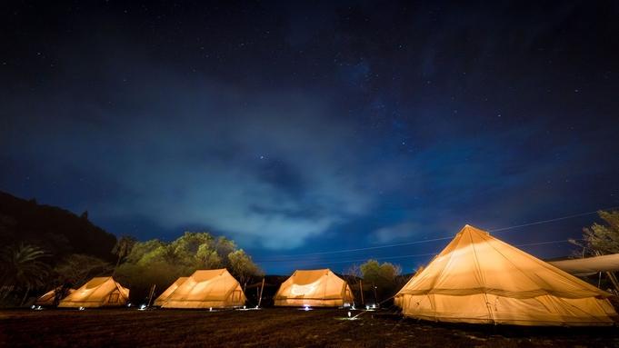 テント+スクールハウス ONESETプラン (素泊まり)