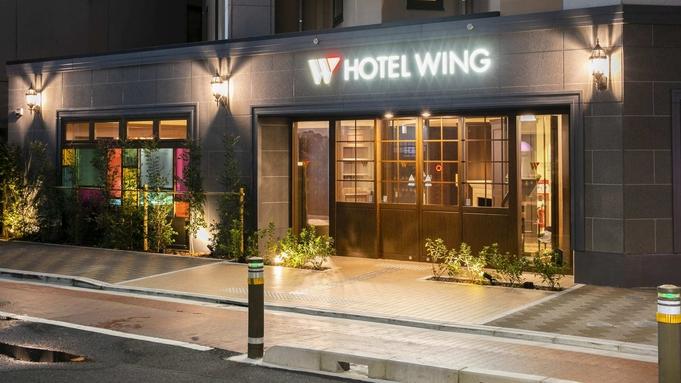 【Cafe軽朝食付】4泊以上の連泊をご希望の場合はこちら。連泊割引にてご案内いたします。