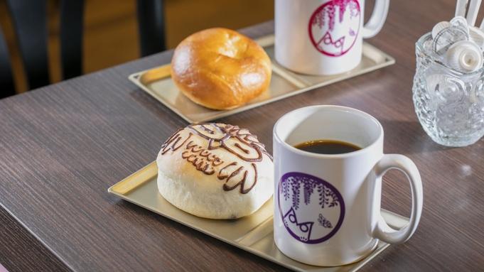 【Cafe軽朝食付】(ポイント10倍に12時までのレイトチェックアウト)不動の人気、ポイントアップ。