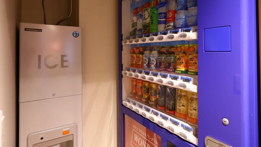 製氷機・自動販売機(9・12階)