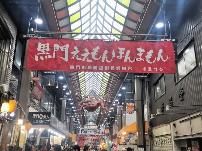 ■周辺観光■ 黒門市場