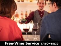 【BAR IGNIS】ブドウの生産地として有名な小樽エリア。こだわりのワインをお楽しみいただけます。
