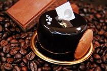 ル・キャトリエム特製チョコレートケーキ
