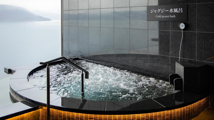 湖上の湯(ジャグジー水風呂)
