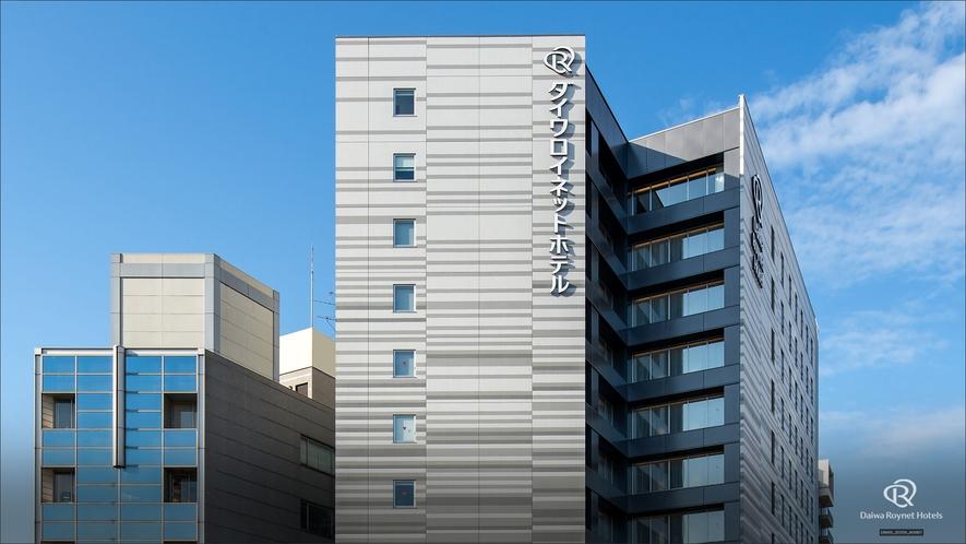 富山駅南口から徒歩3分の好立地。