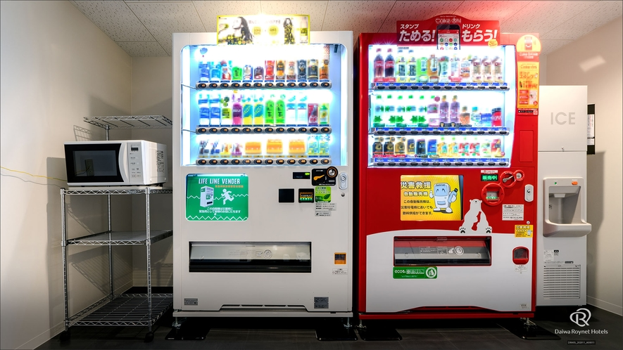 自動販売機(4階と12階にございます)