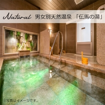 【Natural】男女別天然温泉 伝馬の湯 健康促進・疲労回復・美肌効果