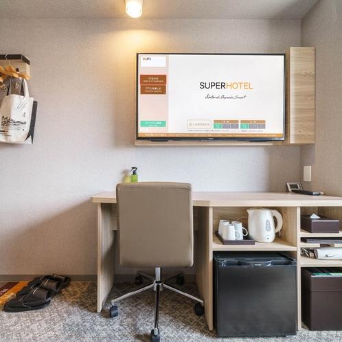 【Smart】客室デスク回りコンパクトに収納
