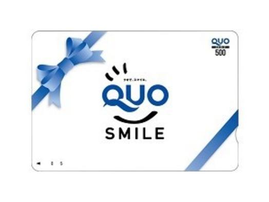 QUOカード付スペシャルプラン(1500円)