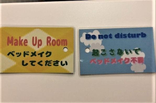 期間限定!!【室数限定】連泊アップグレードプラン