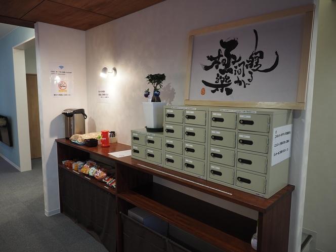 【新築!】ちょい寝ホテル札幌手稲 デラックス専用〈無料〉貴重品BOX