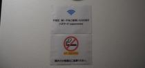 禁煙・Wi-Fi無料