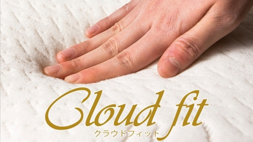 アパホテルオリジナル『Cloud Fit(クラウドフィット)ベッド』