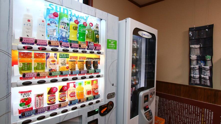 【本館】自動販売機ございます