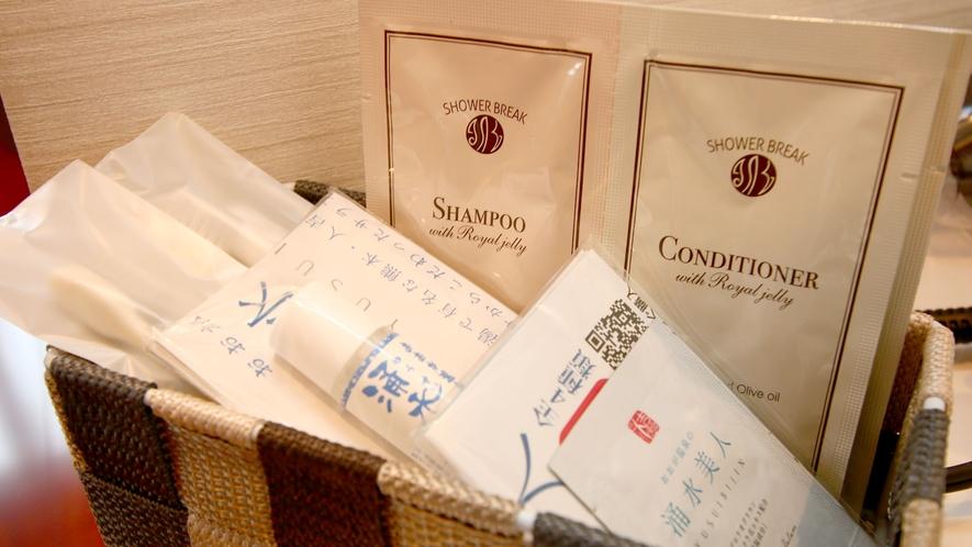 平成30年熊本県優良新商品金賞を受賞したスキンケア商品