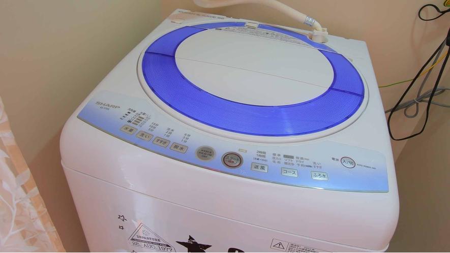 【別館】共同洗濯機