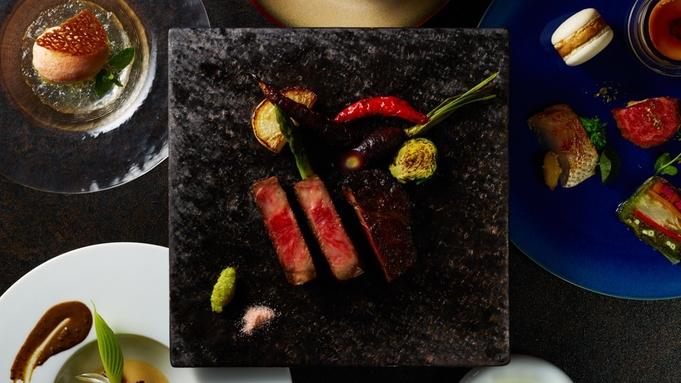 ★3/1オープン★ステーキコース『マンハッタン』付〜天然温泉スパ付【2食付き】
