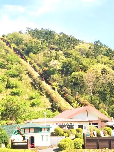 小室山のリフト