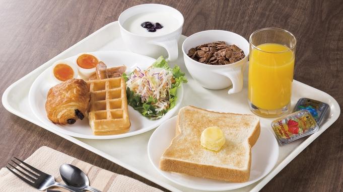 【50歳以上限定】平日ずらし旅でオトクに密回避◆彩り豊かな朝食無料サービス◆◆