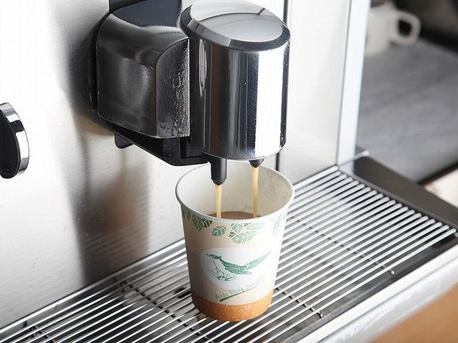 【ウェルカムドリンクサービス】挽きたてのコーヒーをお召し上がりいただけます