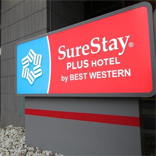 日本初ブランドSureStay Plus Hotel