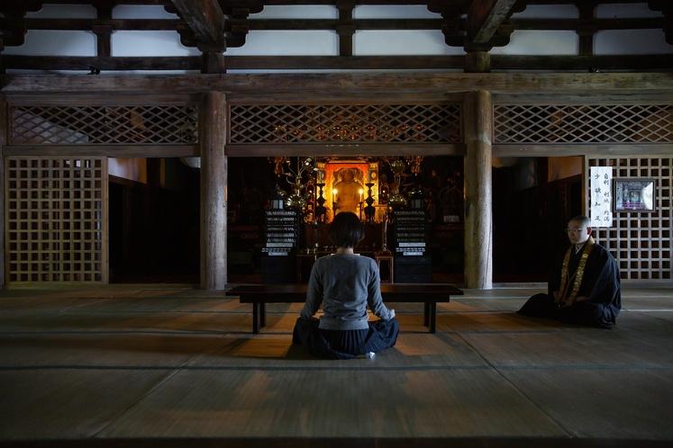 瞑想体験~自分自身を見つめ そして受け入れる~