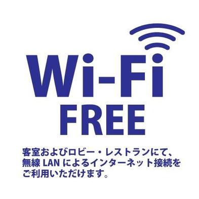 朝食無料!駐車場無料!駅隣接!Free Wi-Fiあり!☆シンプルステイプラン