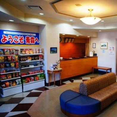 【JR大湊駅隣接・朝食無料・駐車場無料・Free Wi-Fiあり!】スタンダードプラン