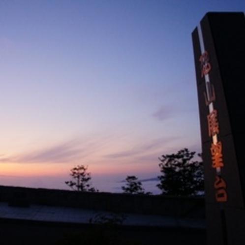 恐山展望台