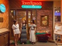 北谷のステーキ店「トニーローマ」の前で