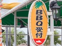 アラハビーチではBBQもOK(有料)