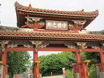 首里城守礼の門(那覇市・車で約30分)