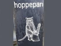 hoppepan(ほっペパン)看板キャラ