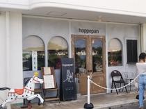 hoppepan(ほっペパン)外観。営業時間08:00-19:00。水木休み。