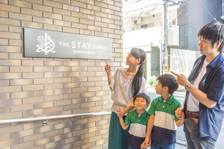 家族で泊まろう!THE STAY OSAKA 心斎橋