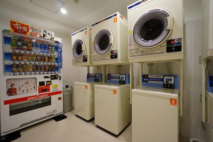 洗濯機、乾燥機完備。自動販売機あり。