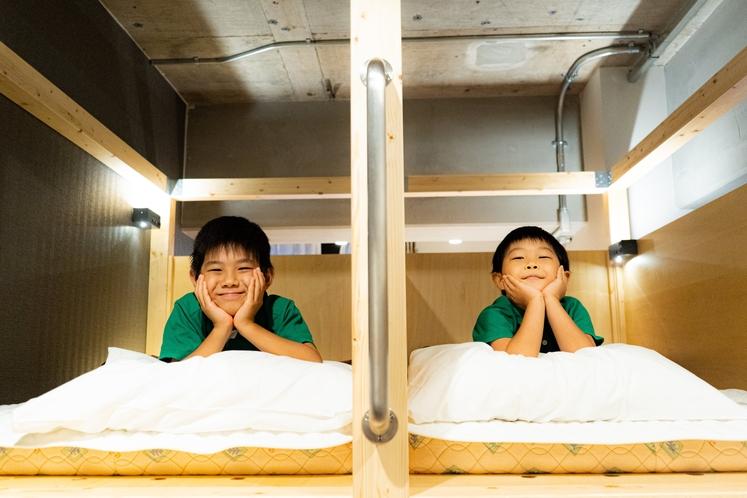 あまりない2段ベッドでお子様も楽しく旅行できるはず!