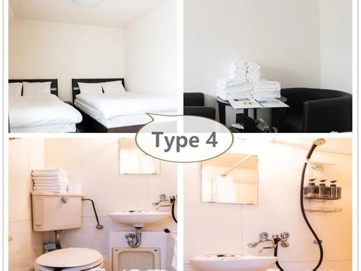 ★大阪下町で暮らすように泊まる★アパートメント型ホテル♪旅行・ビジネス・お試し同棲にも◎