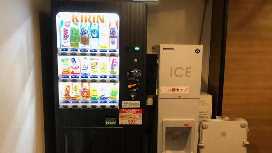 自動販売機(ノンアルコールのみ)