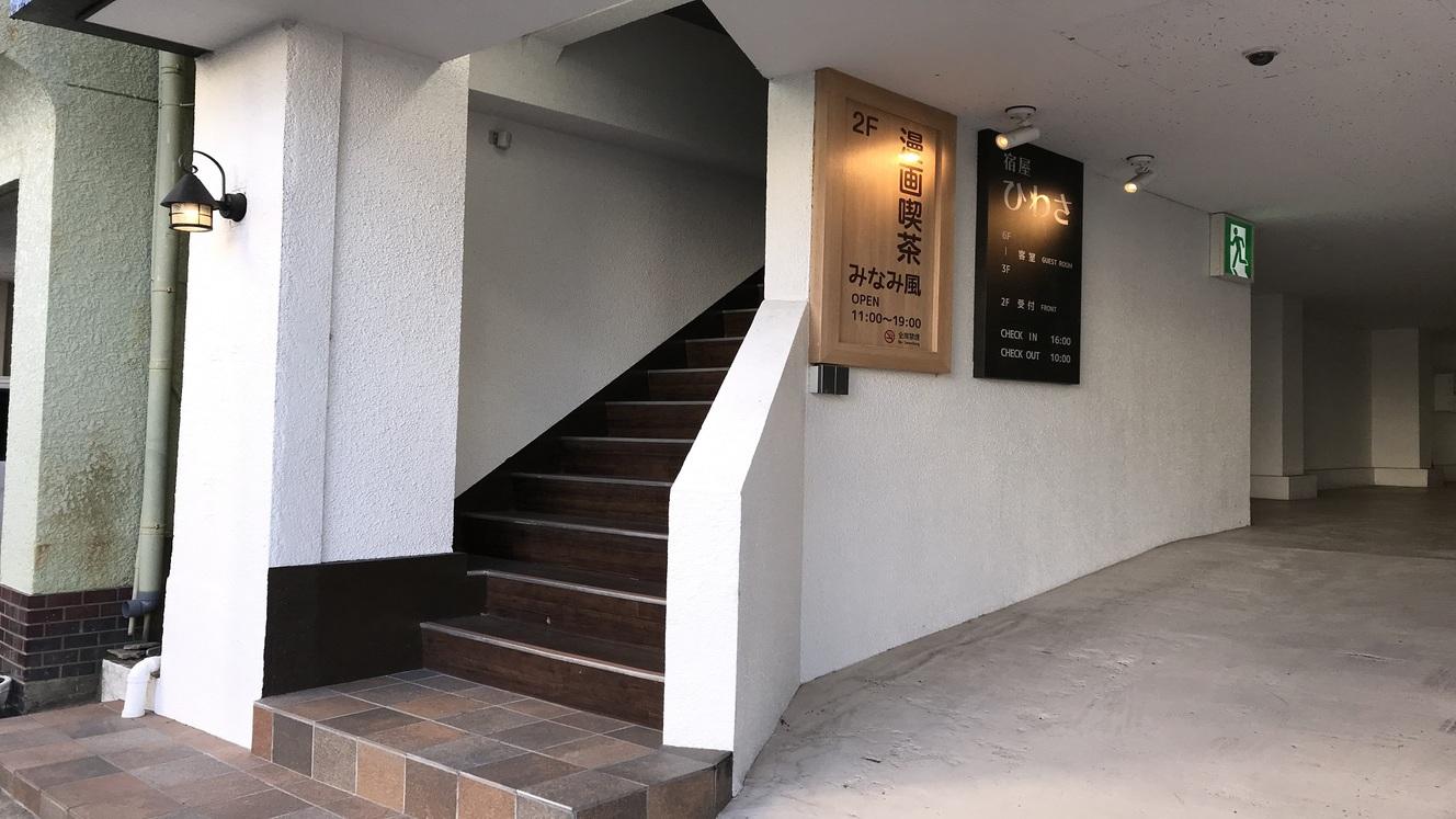 階段入り口